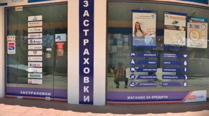 I&G Brokers Insurance already has a representative office in the town of Galabovo image