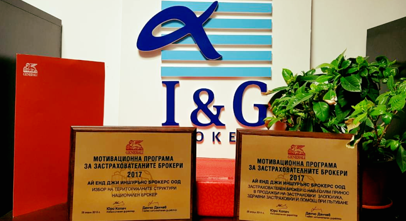 Generali Insurance AD awarded the best insurance brokers image
