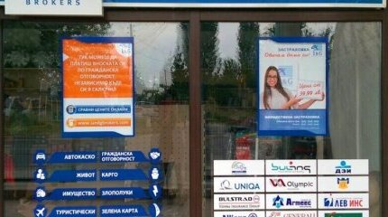 I&G Insurance Brokers already has a representative office in September image