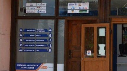 I&G Brokers already has a representative office in the picturesque Koprivshtitsa image