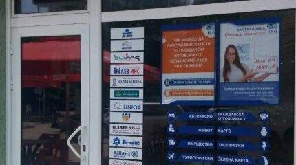 I&G Brokers already has a representative office in the city of Ardino image