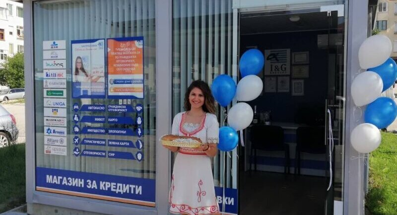 Нов месец, нова седмица, НОВ офис. I&G oткри 3-ти офис във Велико Търново image