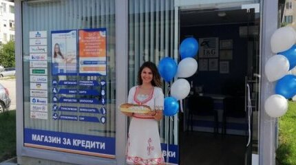 New month, new week, NEW office. I&G opened its 3rd office in Veliko Tarnovo image