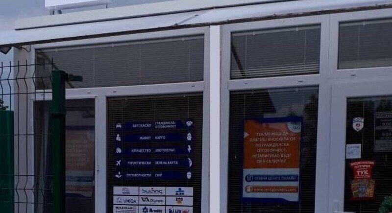 I&G Brokers откри поредния нов офис - гр. София, кв. Бенковски image