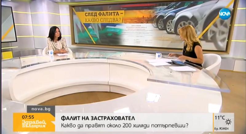 Advice from Iveta Kunova, President of the Association of Insurance Brokers image