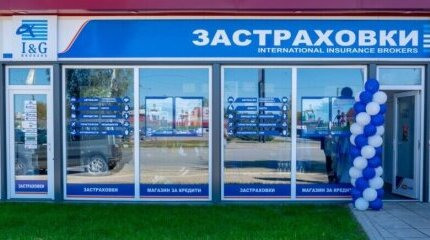 I&G Brokers Insurance with a new representative office in Botevgrad image