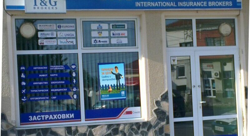 I&G already has a representative office in the town of Dve Mogili image