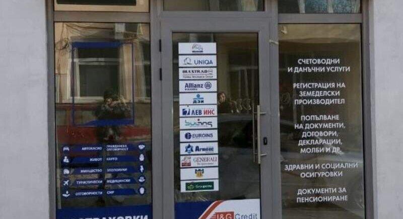 I&G Brokers already has a representative office in Smolyan image
