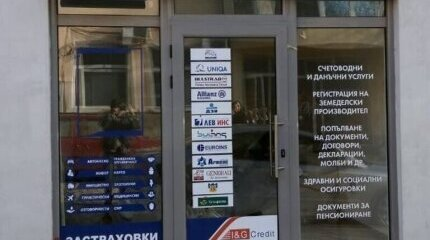 I&G Brokers already has a representative office in the town of Krumovgrad image