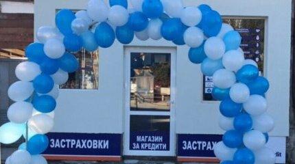 I&G Brokers already has a representative office in Razlog image