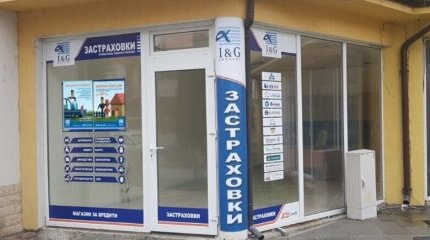 I&G Brokers Insurance with a new representative office in Nessebar image