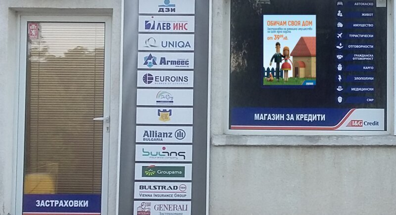 I&G Brokers Insurance with a new representative office in the town of Kostenets image