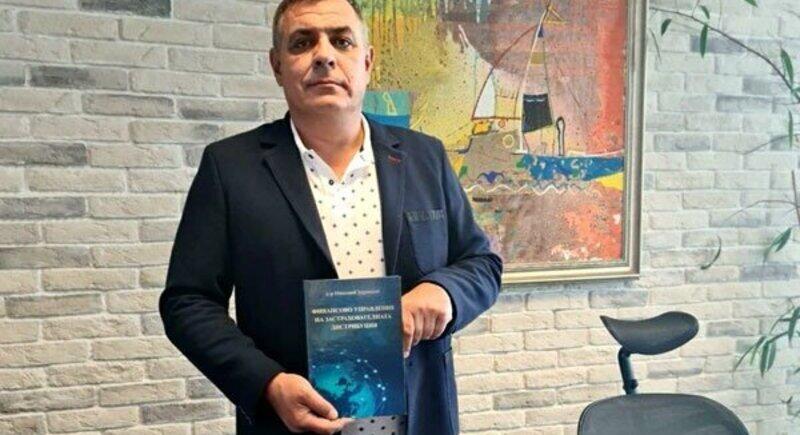 Излезе от печат първата книга на д-р Николай Здравков image