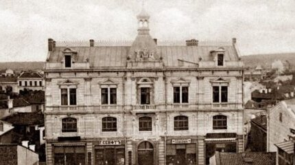 The first Bulgarian insurance joint stock company