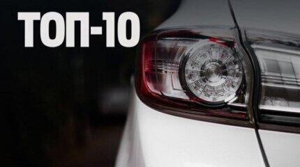 Топ 10 на най-продаваните автомобили в света image
