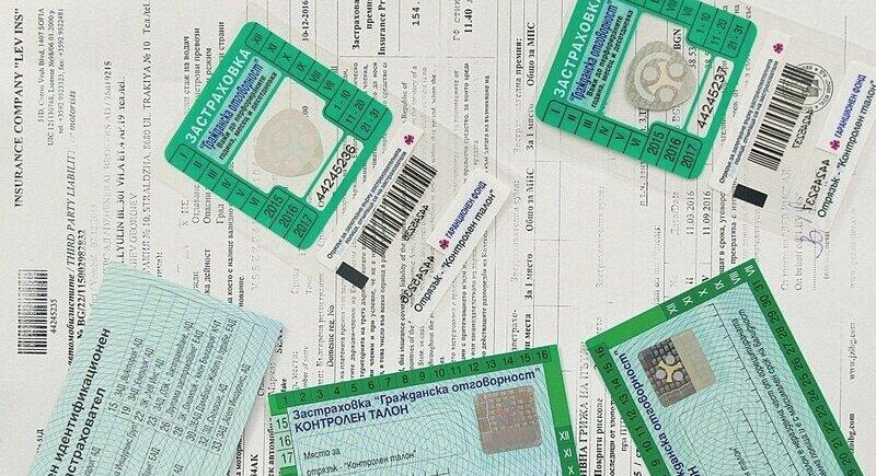 Всяка пета кола в България е без застраховка