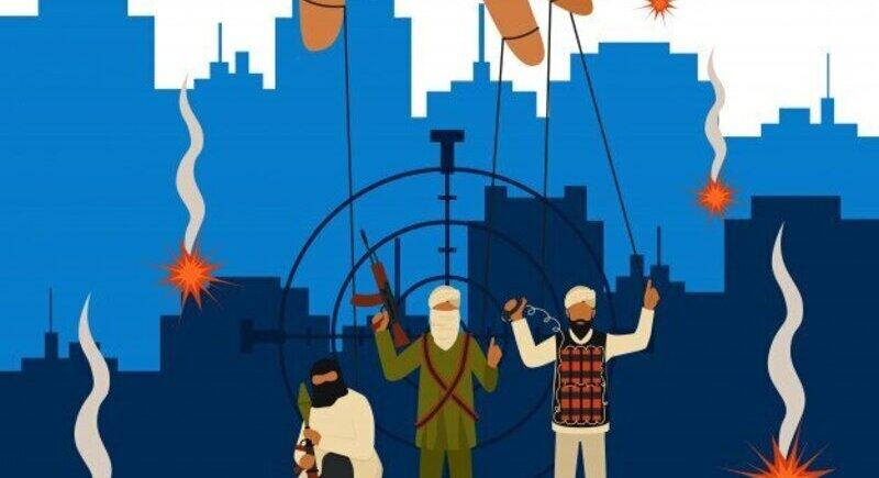Застраховка срещу тероризъм image