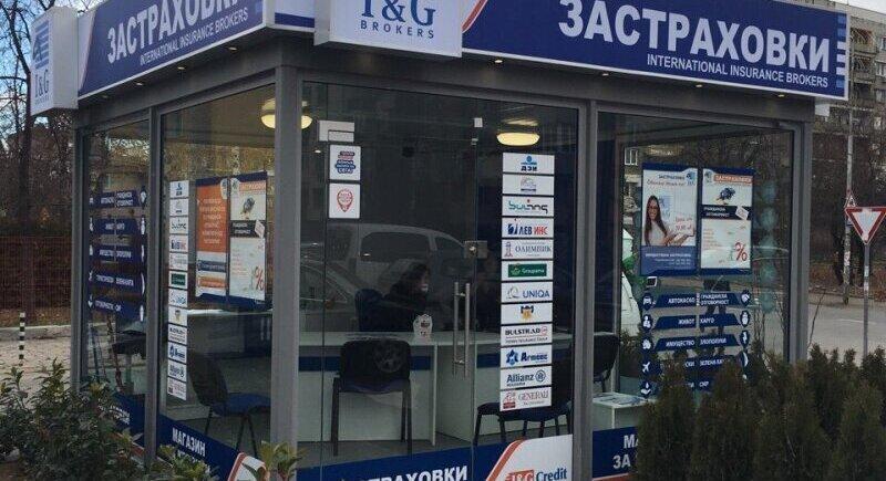 I&G Insurance Brokers откри нов офис в гр. София, кв. Гео Милев image