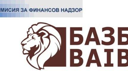 БАЗБ гласува за избор на ръководство и промяна в устава image