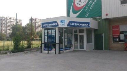 I&G Insurance Brokers откри нов офис в гр. Пловдив image