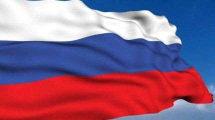 Русия с нов проект - автобус без шофьор image