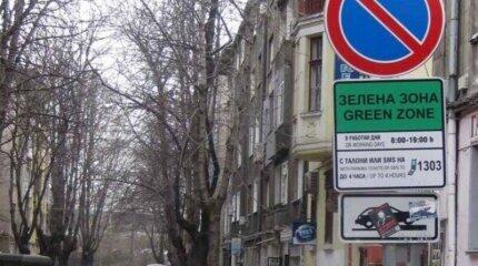 Добра новина за собствениците на електромобили в Стара Загора image