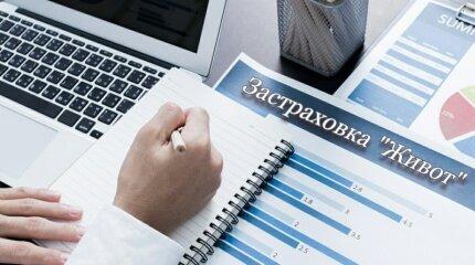 4 ползи от застраховката живот image