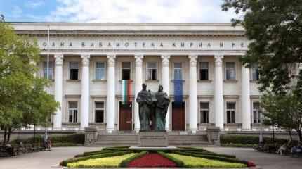 Националната библиотека oбмисля застраховка за посетителите си image