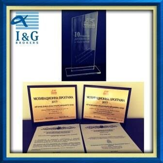 Another insurance prize for I & G Insurance Brokers Ltd image
