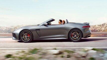 Jaguar presents its fastest car in history image