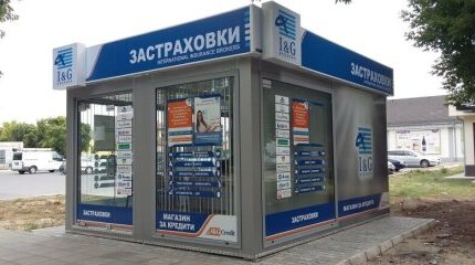 We continue to intensively expand our branch network - a new office in Dimitrovgrad image