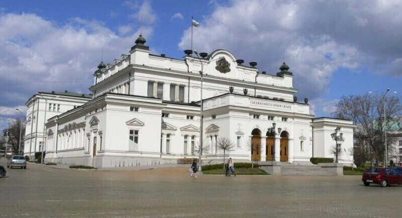 The Bulgarian Parliament with insurance for BGN 100,000 image
