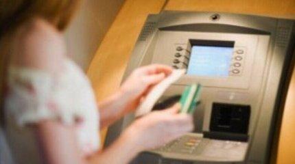 Две банди обрали 1 милион лева от банкомати у нас image