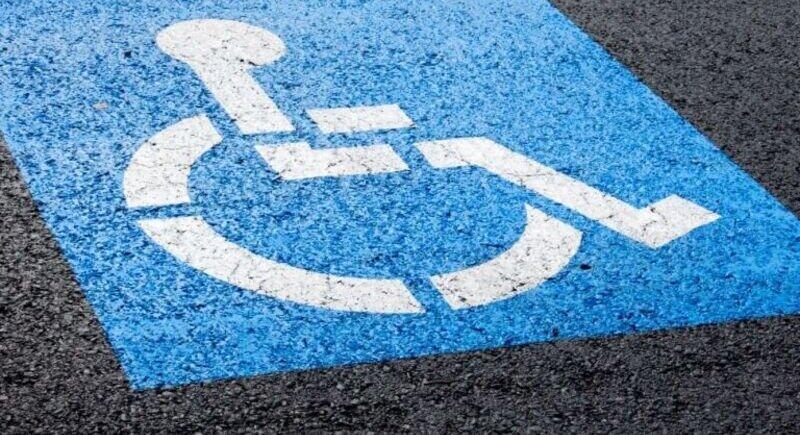 Наглостта не е увреждане image