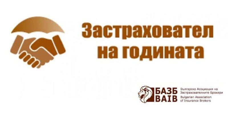 БАЗБ стартира благотворителна кампания image
