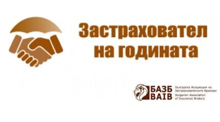 BACB launched a charity campaign image