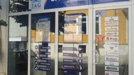 I&G Insurance Brokers has expanded its network with another new office - in Ivaylovgrad image