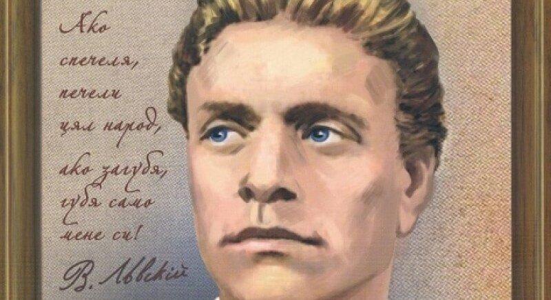 Celebration of 177 years since the birth of Vasil Levski image