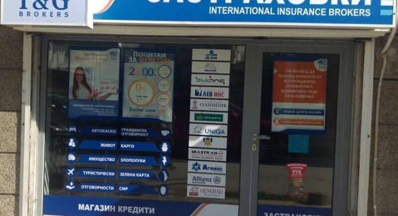 I&G Brokers opened another new office - a third office in the town of Gorna Oryahovitsa image