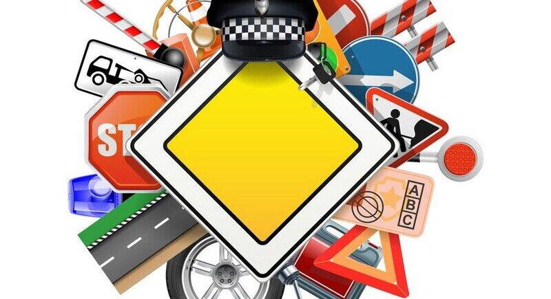 Ново приложение информира за правилата на движение в ЕС image