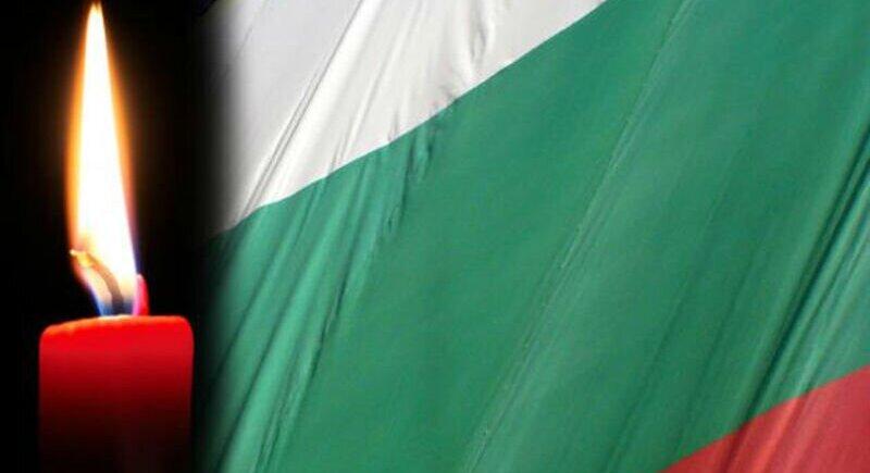 Bulgaria in mourning image