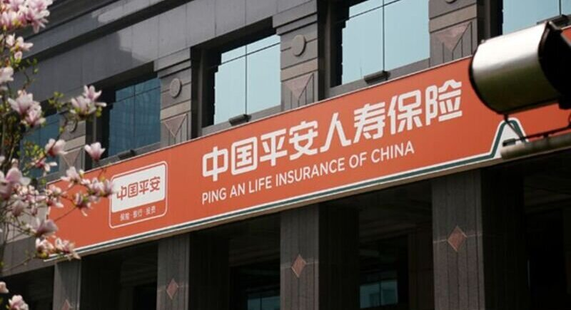 Over $ 28 billion in premium income for Chinese insurers image