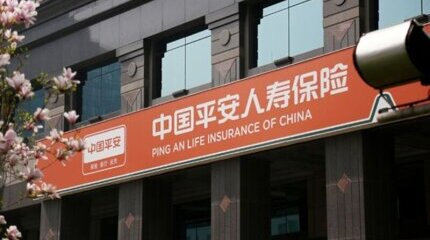 Над 28 млрд. долара премийните приходи за китайските застрахователи image