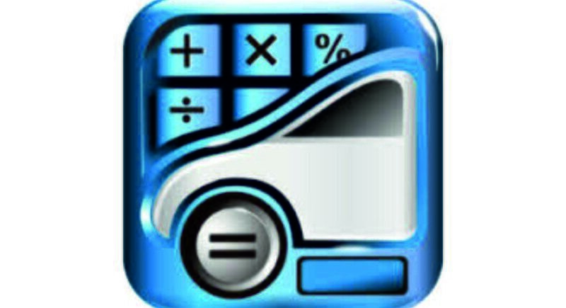 I&G Calculator on your mobile phone image