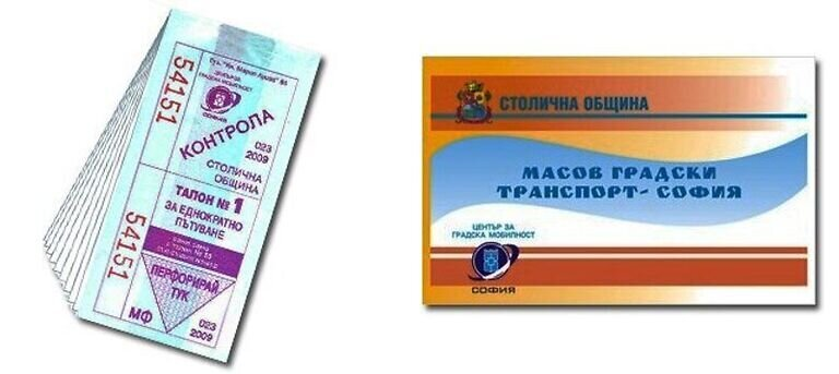 The ticket in Sofia is getting more expensive, it will be at least BGN 1.10 image