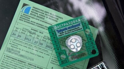 98% of cars in Bulgaria have insurance image