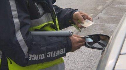 No more routine roadside checks! image