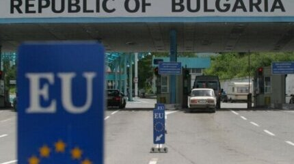 Bulgaria can close the border with Turkey, we are waiting for 10,000 Syrian refugees image