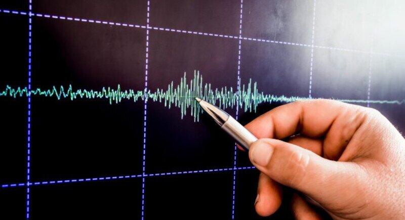 Поредното земетресение в България image