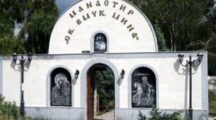 Църкви и манастири, в които се сбъдват желания image